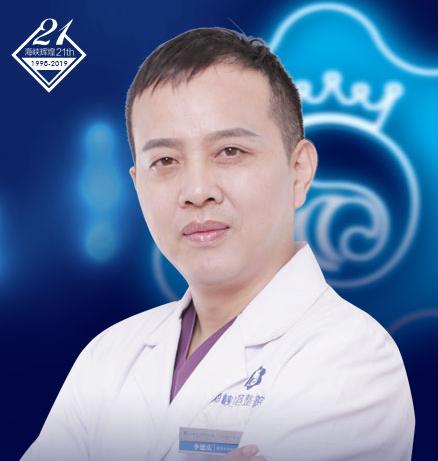 李德庆_济南海峡美容整形医院院长