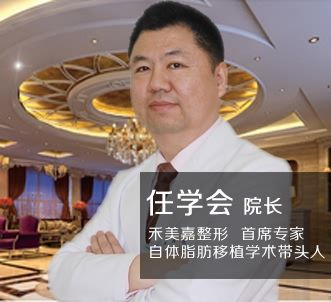 北京有哪些脂肪修复专家和脂肪修复专科医院?