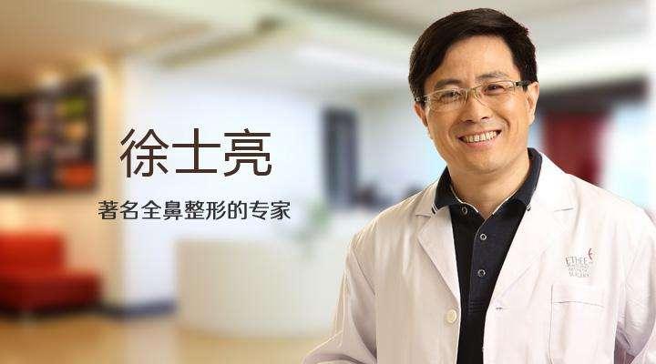 广州徐士亮隆鼻技术好不好?性价比高吗?