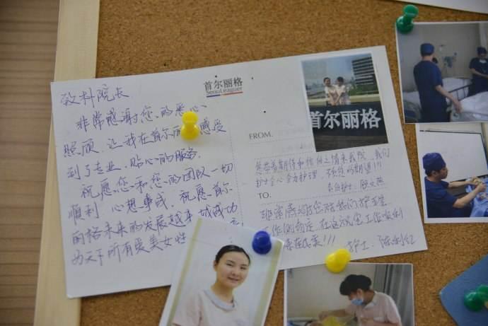 上海首尔丽格、华美、时光、伊莱美哪家磨骨好?