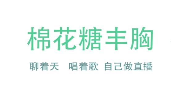 北京假体丰胸哪位医生做的最好?