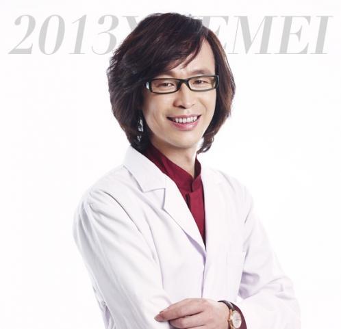 乔爱军医生