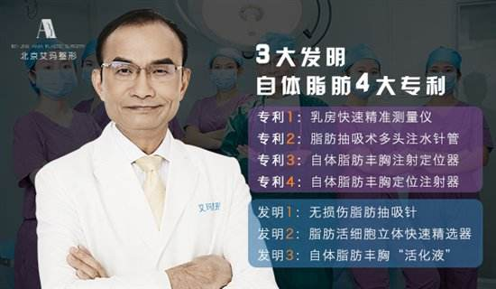 韦元强医生