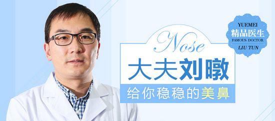 北京八大处刘暾王克明隆鼻谁最好?