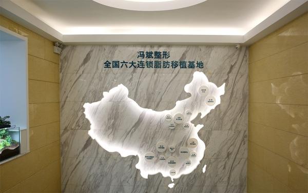 北京脂肪专科医院都有哪些呢?哪个靠谱?