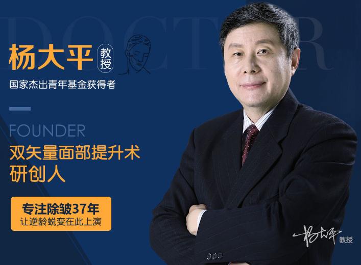 北京杨大平和李晓东谁的面部提升更好?