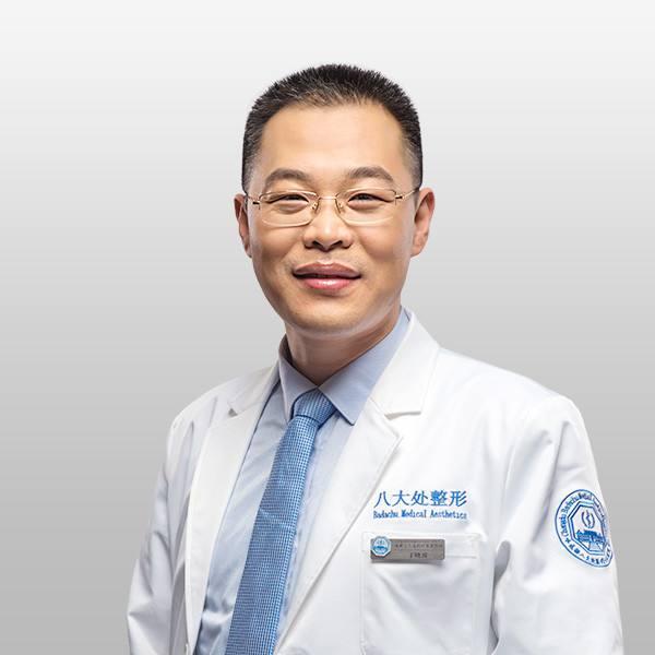 北京八大处双眼皮专家哪个做的最好?