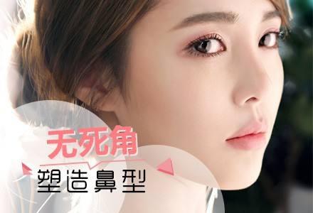 武汉鼻修复专家哪个最厉害?技术最好?