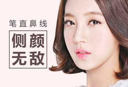 上海九院哪个专家鼻子做的最好?