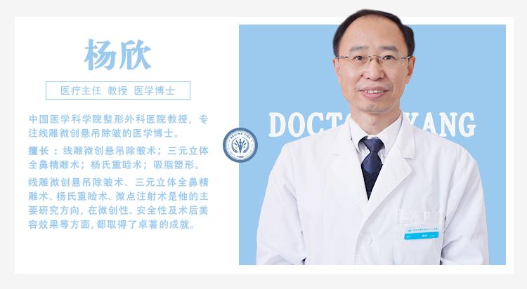 北京八大处面部年轻化哪个医生厉害?