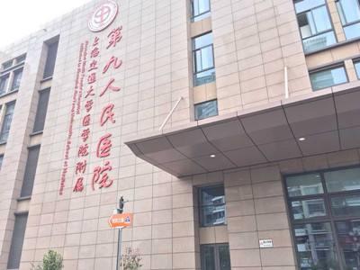 上海九院和八大处巨乳缩小专家有哪些?