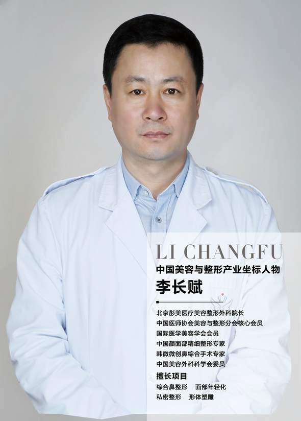 北京做鼻子好的医生有哪些呢?