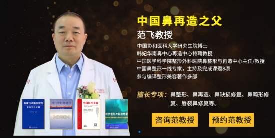 北京三甲医院做鼻综合最好的大夫