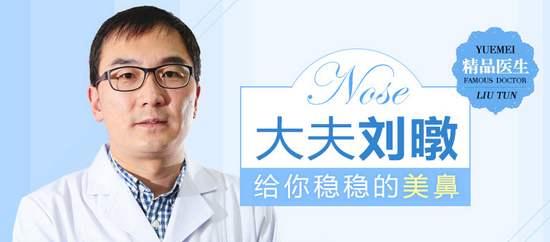 北京最厉害的隆鼻医生是谁?