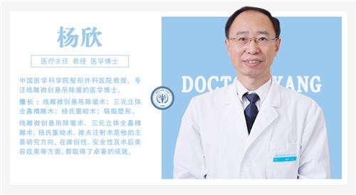 八大处面部提升最厉害的医生是谁?