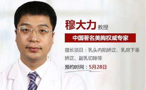国内丰胸三甲医院排名第一